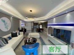 (桔山)富康·九重院4室2厅2卫140m²毛坯房