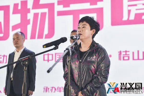 2020中国·兴义首届金秋购物节暨房地产汽车展示交易会开幕