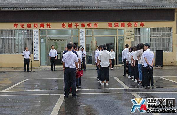 兴义市乡村振兴局正式挂牌成立(图2)