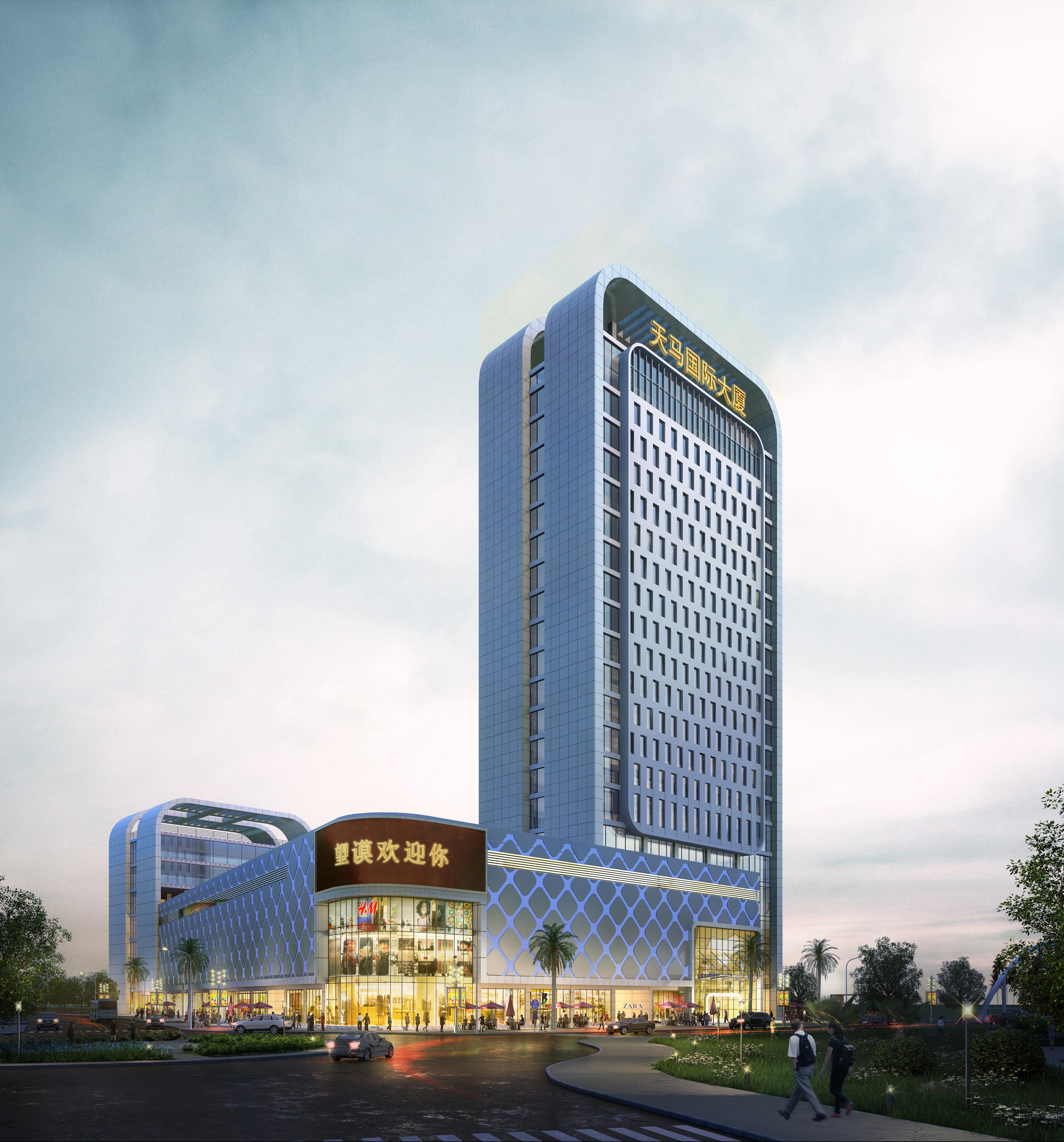 天马城商业中心