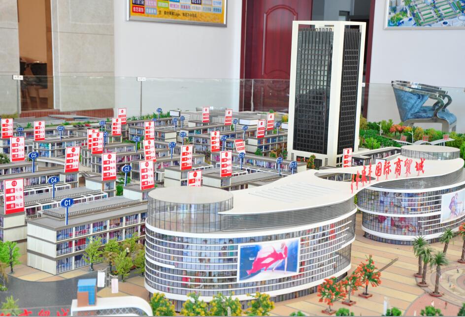 盛丰国际商贸城